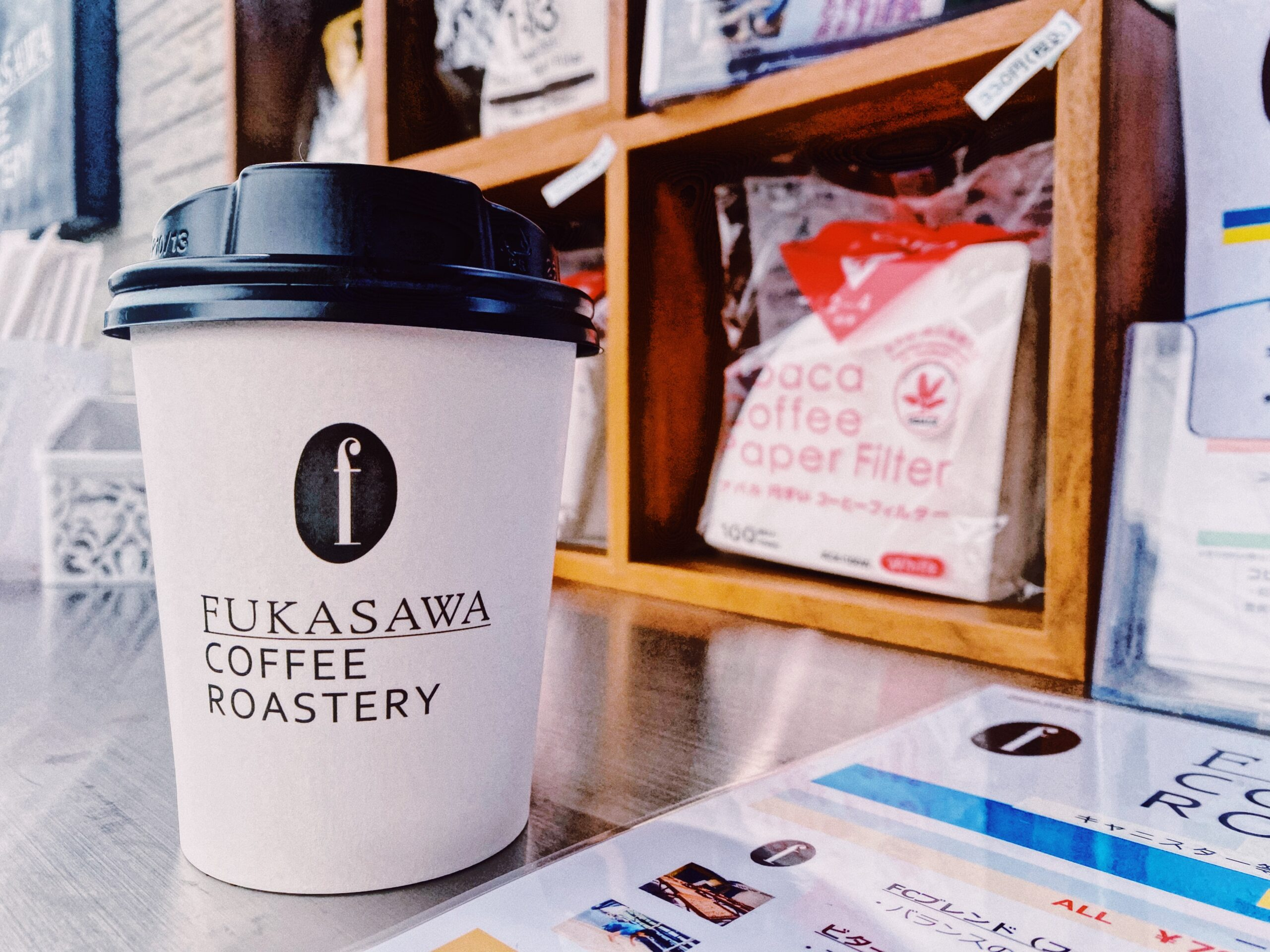 深澤コーヒー